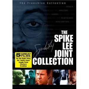 Spike Lee Joint Collection (Clockers/ Jungle Fever/ Do the Right Thing