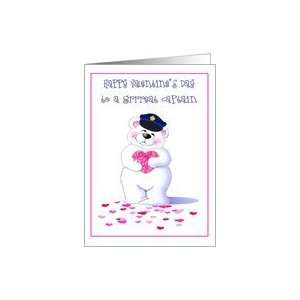 Police Officer  Captain On Valentines Day Greeting Cards