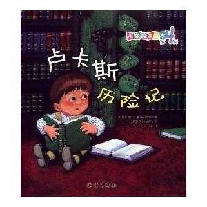 ) (9787530749579) fo lang suo wa zi ·mo hou  du bu wa Books
