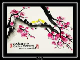 Pintura oriental (flores de cerezo con cotorras rizadas) sola
