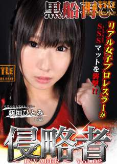2012 Female Women Wrestling Pro RING DVD Pro 60MIN 3 FALLS Japanese