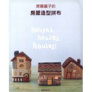 Yoko Saito Patchwork Quilt Houses Houses Houses   Japanese